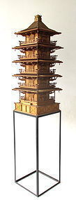 Japanese Five Storied Wooden Pagoda