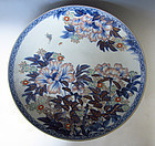 Antique Japanese Imari Porcelain Charger
