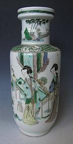 Antique Chinese Polychrome Porcelain Vase
