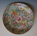 Chinese Mille Fleur Polychrome Porcelain Plate