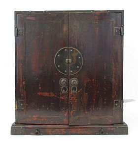 Antique Chinese Desk Cabinet