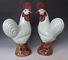 Antique Chinese Porcelain Rooster Pair