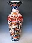 Antique Japanese Imari Vase