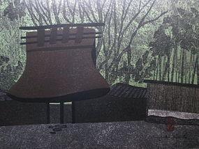 Saito Kiyoshi - Kyoto Gate