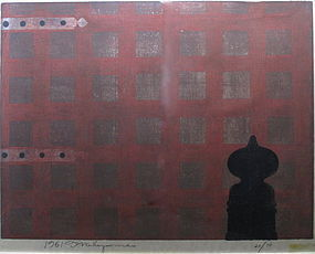 Japanese Print of Heian Jingu by Nakayama Tadashi