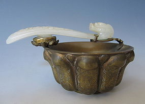 Antique Chinese Libation Cup