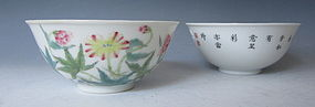 Pair of Chinese Porcelain Famille de Rose Bowls