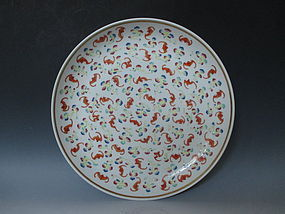 Antique Chinese Fencai Plate