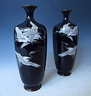Pair of Japanese Cloisonne Vase with Motifs of Crane