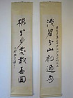 Chinese Pair Scroll of Calligraphy Zhang Da Qian