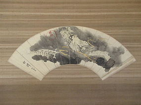 Japanese Scroll of Dragon by Sonsen
