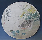 Antique Chinese Circular Fan Painting