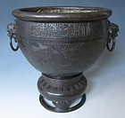 Chinese Antique Bronze Dragon Bowl and Stand