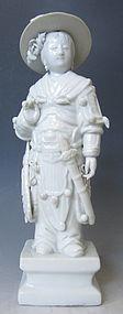 Chinese Antique Blanc de Chine Figure of Mulan