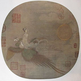 Chinese Print of Woman Riding a Phoenix