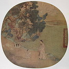 Chinese Print of a Sage and Boy