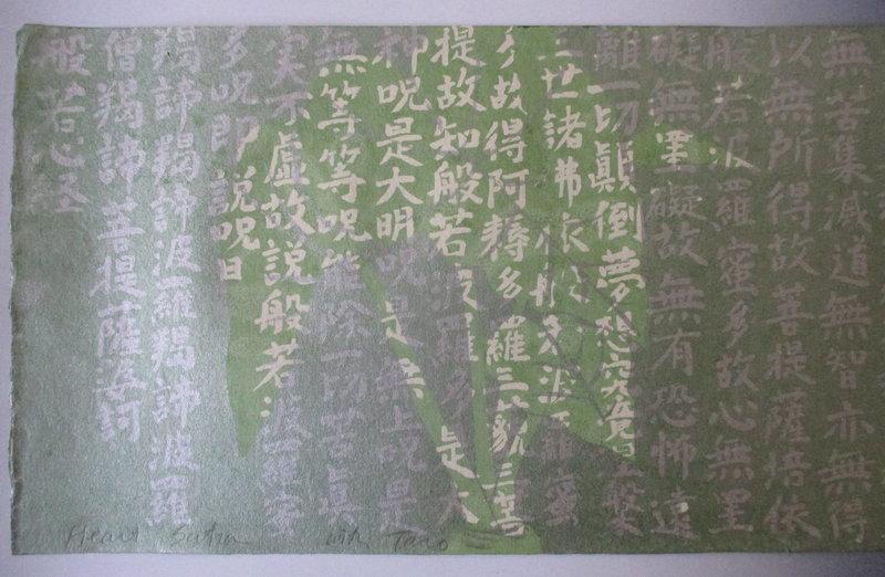 The Heart Sutra with Taro by Mayumi Oda