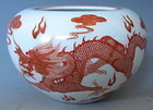 Chinese Iron Red Porcelain Water Coup