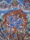 Tibetan Thangka of Wrathful Diety Yamantaka
