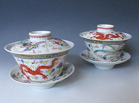 Chinese Pair of Tea Bowls