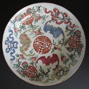 Chinese Antique Pair of Porcelain Bowls