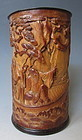 Chinese Antique Small Carved Bamboo Brush Pot
