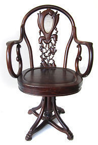 Chinese Hardwood Republic Period Swivel Chair