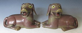 Chinese Antique Pair of Cloisonne Dogs