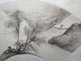 Chinese Antique Fan Painting attr. Yun Shouping