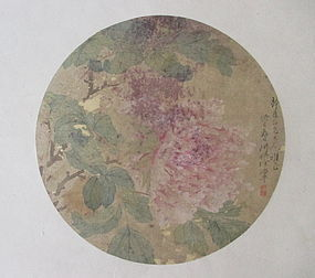 Chinese Circular Album Piece Xu Zhiping