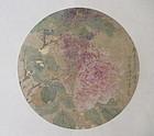 Chinese Circular Album Piece Xu Zhiping