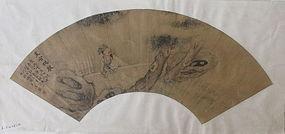 Chinese Fan Painting of Literati