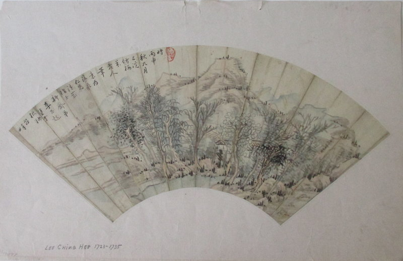 Antique Chinese Fan Painting of Landscape