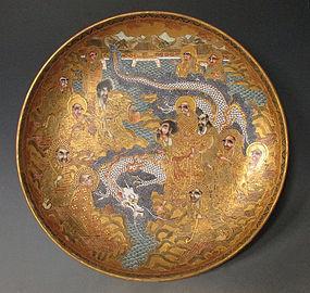 Japanese Antique Satsuma Bowl with Dragon