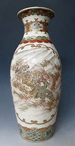 Japanese Antique Satsuma Vase with Warriors