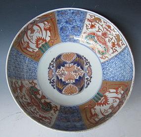Antique Imari  Bowl