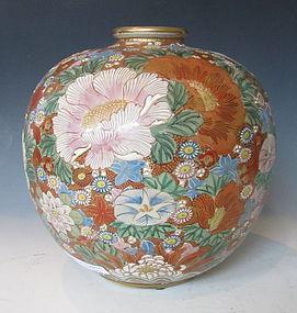 Kutani Mille Fleur Vase by N. Kingyoku with Tomobako