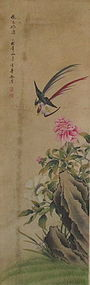 Chinese scroll of Birds Among Peonies Yu Xing