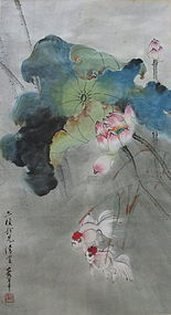 Chinese Painting of Lotuses and Goldfish Ou Hou Nian