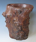 Chinese Hardwood Burl Brush Pot