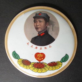 Large Mao Zhedong Communist Badge