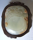 Antique Chinese Jade Inkstone