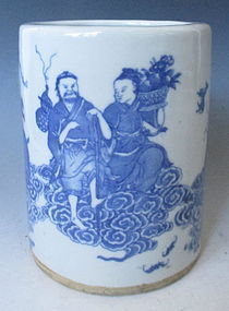 Chinese Porcelain Eight Immortals Brush Pot