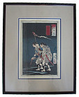 Antique Japanese Yoshitoshi Woodblock