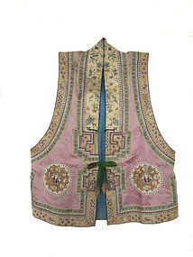 Antique Chinese Sleeveless Robe With Gold Thread Accent