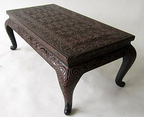 Chinese Black Lacquer Stand