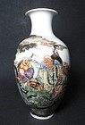 Chinese Famille Rose Porcelain Lohan Vase