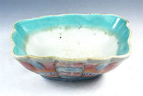 Chinese Famille Rose Porcelain Bowl With Butterfly