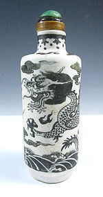Antique Porcelain Snuff Bottle Depicting Two Dragons