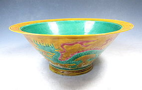 Yellow Porcelain Bowl With Incised Dragon
